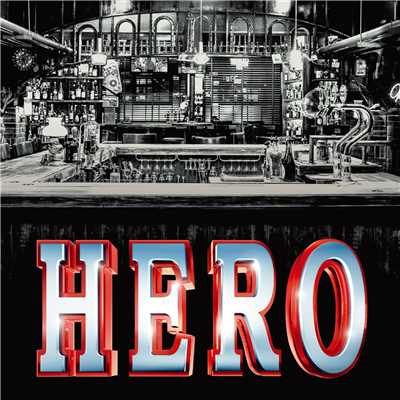 ハイレゾ/解決 He is the HERO! 2015/Various Artists