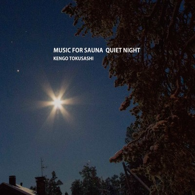 MUSIC FOR SAUNA QUIET NIGHT (PCM 48kHz/24bit)/とくさしけんご