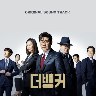 アルバム/The Banker (Original Television Soundtrack)/Various Artists