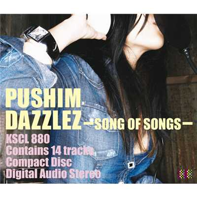 着うた®/波が… (Green Tings Version)/PUSHIM