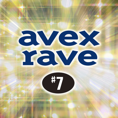 アルバム/avex rave #7/Various Artists