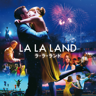"Another Day Of Sun (From ""La La Land"" Soundtrack)/ラ・ラ・ランド・キャスト"