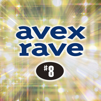 アルバム/avex rave #8/Various Artists