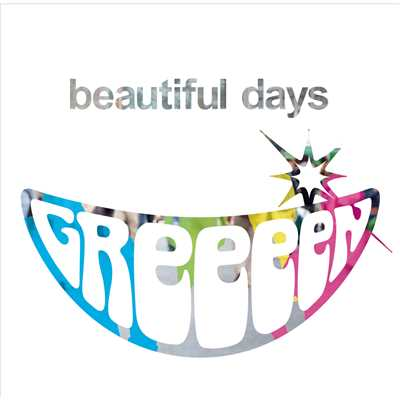 アルバム/beautiful days/GReeeeN