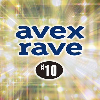 アルバム/avex rave #10/Various Artists
