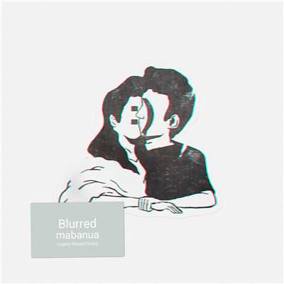 ハイレゾアルバム/Blurred (PCM 48kHz/24bit)/mabanua
