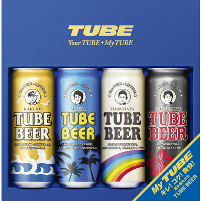 アルバム/Your TUBE + My TUBE/TUBE
