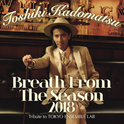 ハイレゾアルバム/Breath From The Season 2018〜Tribute to Tokyo Ensemble Lab〜/角松 敏生