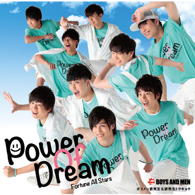 アルバム/Power of Dream(BOYS AND MEN 研究生 ver.)/BOYS AND MEN 研究生