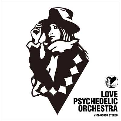 シングル/Free World/LOVE PSYCHEDELICO