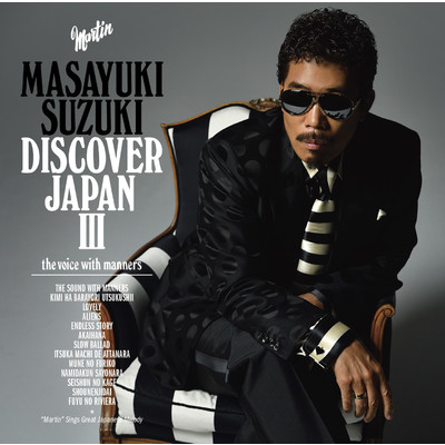 DISCOVER JAPAN III 〜the voice with manners〜/鈴木 雅之