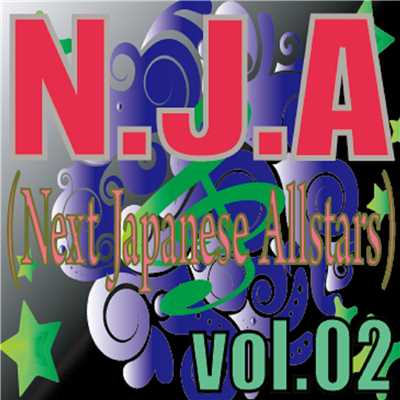 ハイレゾアルバム/N.J.A (Next Japanese Allstars) vol.02/Various Artists