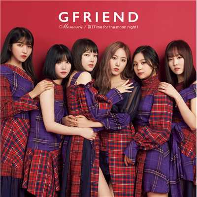 シングル/夜(Time for the moon night) -JP ver.-/GFRIEND