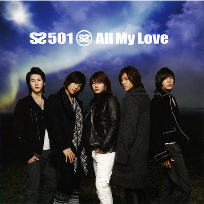 シングル/I WANT YOU/SS501