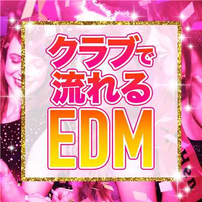 シングル/Call Me A Spaceman (Radio Edit) [feat. Mitch Crown]/Hardwell