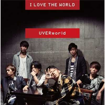 シングル/I LOVE THE WORLD/UVERworld