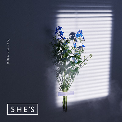 シングル/Say No/SHE'S