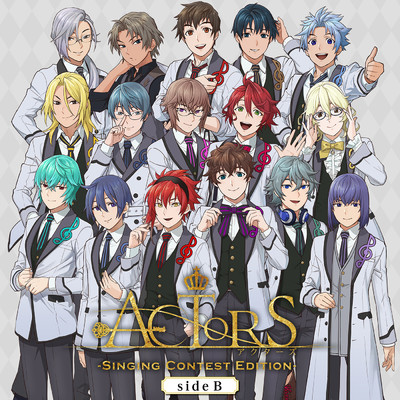 アルバム/ACTORS-Singing Contest Edition-sideB/Various Artists