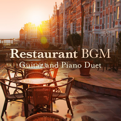 Restaurant BGM - Guitar and Piano Duet/Relax α Wave
