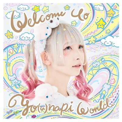 アルバム/Welcome To YO (u) NAP! World/ようなぴ