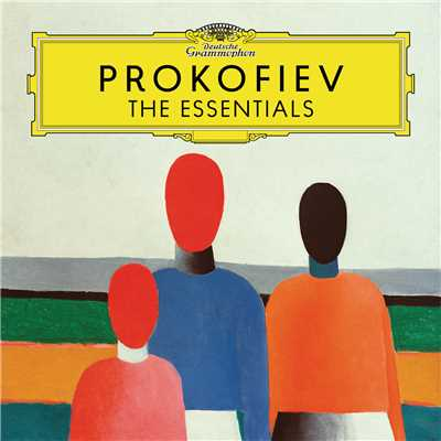 アルバム/Prokofiev: The Essentials/Various Artists