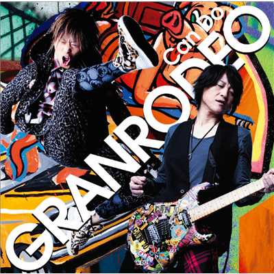 歌詞/Can Do/GRANRODEO