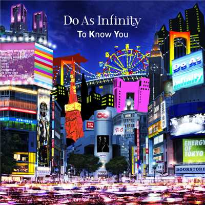 アルバム/To Know You/Do As Infinity