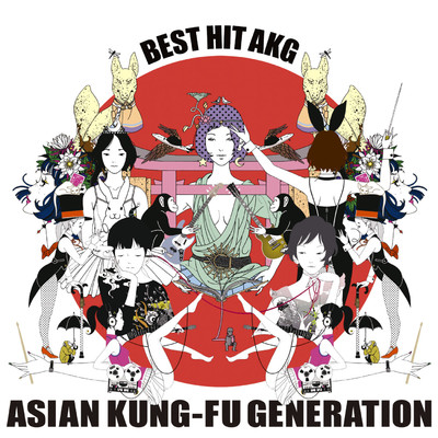 アルバム/BEST HIT AKG/ASIAN KUNG-FU GENERATION