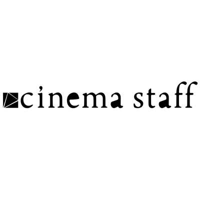 切り札 TVサイズver./cinema staff