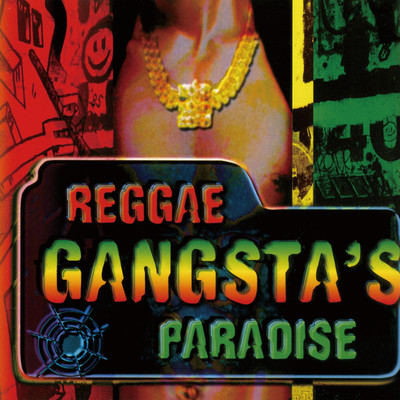 avex REGGAE SYSTEM presents REGGAE GANGSTA'S PARADISE/Various Artists