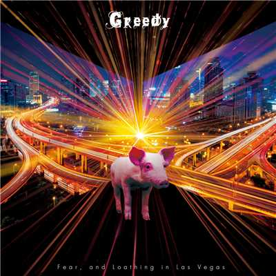 シングル/Greedy/Fear, and Loathing in Las Vegas