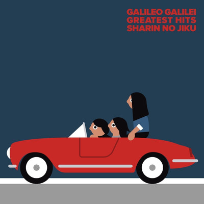 ハイレゾ/Sea and The Darkness II (Totally Black)/Galileo Galilei