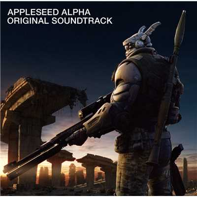 アルバム/APPLESEED ALPHA ORIGINAL SOUNDTRACK/Various Artists