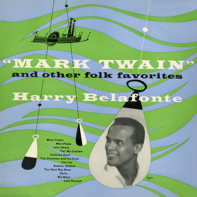 シングル/Lord Randall/Harry Belafonte