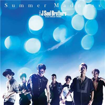 シングル/Summer Madness feat. Afrojack/三代目 J Soul Brothers from EXILE TRIBE