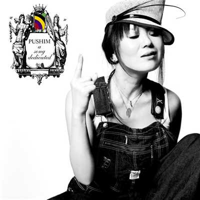 シングル/SOLDIER(Pete Rock remix)/PUSHIM