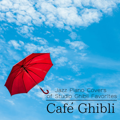 ハイレゾアルバム/Cafe Ghibli - Jazz Piano Covers of Studio Ghibli Favorites/Relaxing BGM Project