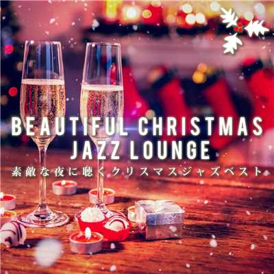 シングル/Have Yourself a Merry Little Christmas (a cappella ver.)/Cafe lounge Christmas