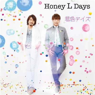 着うた®/move!!/Honey L Days
