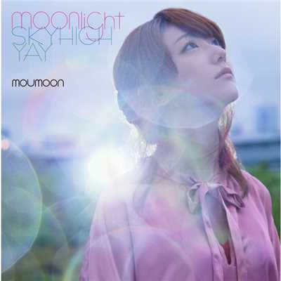 シングル/moonlight/moumoon