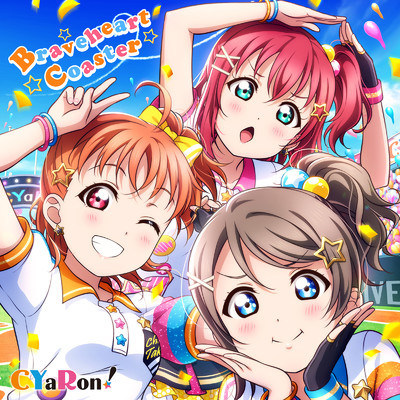 着うた®/CHANGELESS/CYaRon!