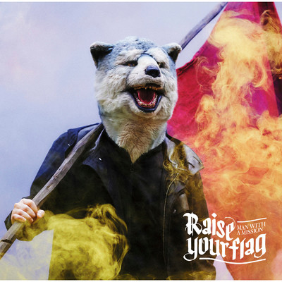 ハイレゾアルバム/Raise your flag/MAN WITH A MISSION