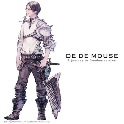 アルバム/A journey to freedom remixes/DE DE MOUSE