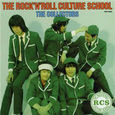 ロック教室 〜THE ROCK'N ROLL CULTURE SCHOOL〜/THE COLLECTORS
