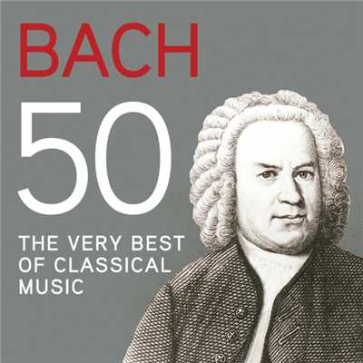 シングル/J.S. Bach: The Art Of Fugue, BWV 1080 - Version For String Quartet - Contrapunctus 4/Emerson String Quartet