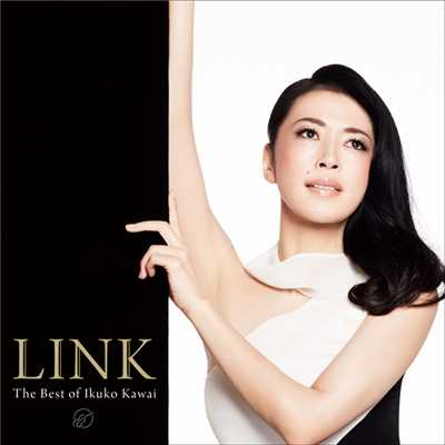 アルバム/LINK 〜The Best of Ikuko Kawai 〜/川井 郁子