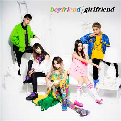 シングル/girlfriend/lol