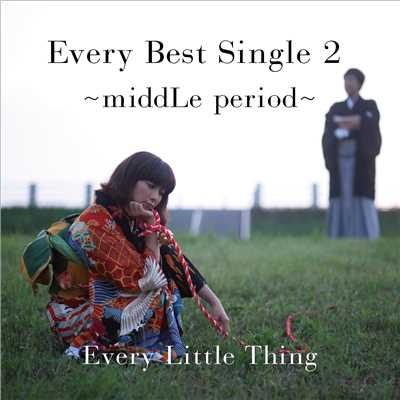 アルバム/Every Best Single 2 〜middLe period〜/Every Little Thing