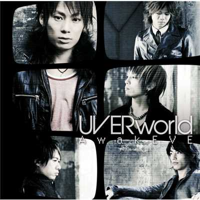 シングル/earthy world/UVERworld