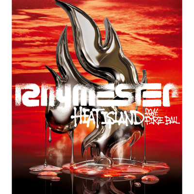 アルバム/HEAT ISLAND featuring FIRE BALL/RHYMESTER
